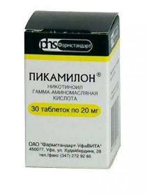 ПИКАМИЛОН 20мг N30 таб. Фармстандарт-УфаВИТА