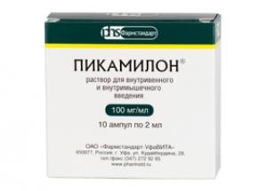 ПИКАМИЛОН 100мг/мл 2мл N10 р-р для в/в и в/м введения Фармстандарт-УфаВИТА