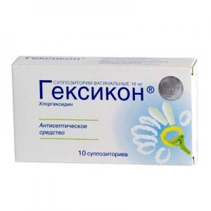 ГЕКСИКОН 16мг N10 суппозитории вагинальные Нижфарм