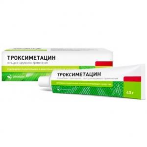 ТРОКСИМЕТАЦИН 40г гель д/наружного применения Ветпром
