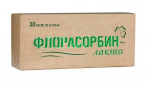 ФЛОРАСОРБИН-ЛАКТО таб. N30 Восток ООО