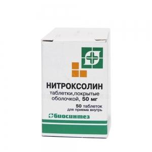 НИТРОКСОЛИН 50мг N50 таб. покрытые оболочкой Биосинтез