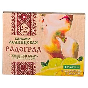 ЛЕДЕНЦЫ Живичные лимон мед б/сахара №10
