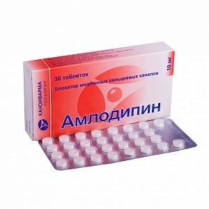 АМЛОДИПИН 10мг N30 таб. Канонфарма