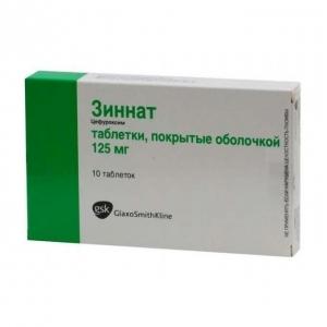 ЗИННАТ 125мг N10 таб. покрытые пленочной оболочкой GlaxoSmithKline