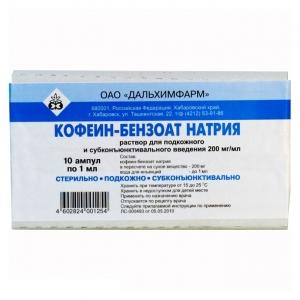 КОФЕИН БЕНЗОАТ НАТРИЯ 100мг N6 таб.