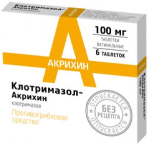 КЛОТРИМАЗОЛ- АКРИХИН 100мг N6 таб. вагинальные Акрихин