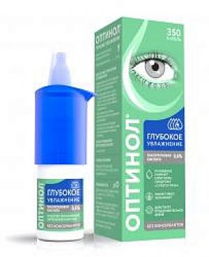 ОПТИНОЛ капли глазные 0,4% 10мл НДС 20% Ядран Галенский Лабораторий