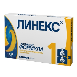 ЛИНЕКС N16 капс. Lek