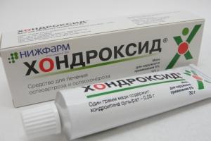 ХОНДРОКСИД 5% 30г мазь Нижфарм