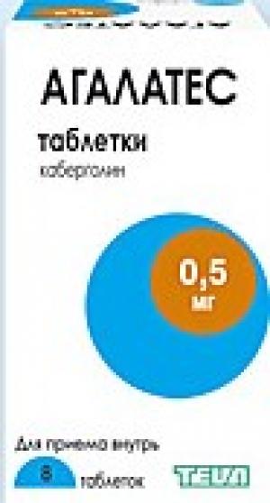 АГАЛАТЕС 0,5мг N2 таб. IVAX Pharmaceuticals s.r.o.
