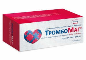 ТРОМБОМАГ 150мг+30,39мг N100 таб. покрытые пленочной оболочкой Хемофарм