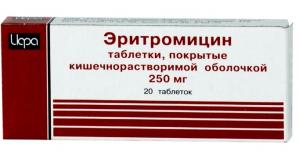 ЭРИТРОМИЦИН 250мг N20 таб.