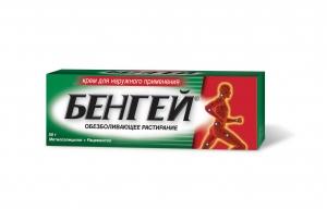 БЕНГЕЙ 50г крем Янссен-Силаг С.п.А.