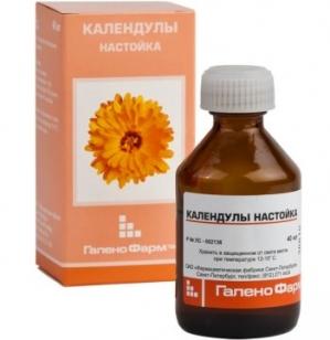 КАЛЕНДУЛА N10 суппозитории ректальные МФФ
