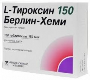 L-ТИРОКСИН 150 БЕРЛИН-ХЕМИ N100 таб. Берлин-Хеми