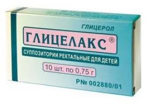 ГЛИЦЕЛАКС 1,5г N10 суппозитории ректальные д/взрослых МФФ