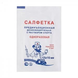 ЛЕЙКО Салфетка спиртовая д/инъекций 110х125мм N1