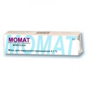 МОМАТ 0,1% 15г крем д/наружного применения Гленмарк