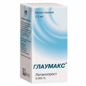 ГЛАУМАКС 0,005% 2,5мл капли глазные Кевельт АО